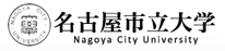 名古屋市立大学ウェブサイト