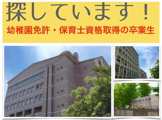 2015-卒業生連絡のお願い