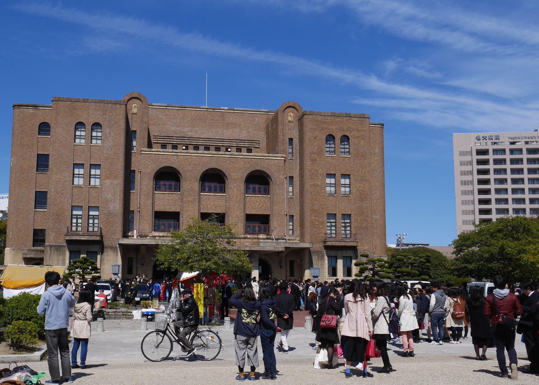 名古屋市立大学 人文社会学部